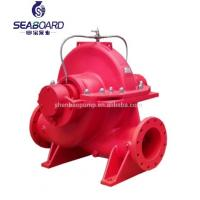 Buy cheap Heavy Duty Big water Pump split case double suction centrifugal pump product