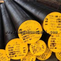 Buy cheap Steel round bar 4340 high strength alloy steel product