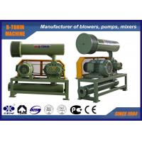 Buy cheap LowVibration 10KPA - 80KPA Three Lobe Roots Blower BK5003 for Pipe Clearing product