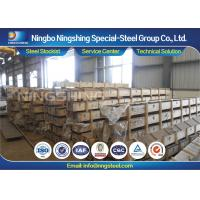Buy cheap High Speed DIN 1.3247 HSS Round Bar for Punching / Forming / Pressing Steel product