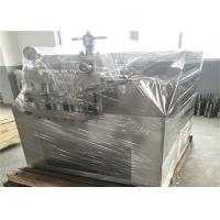 Buy cheap 3000L Food Homogenizer Machine , Dairy Homogenizer Two Piston Type Easy Clean product