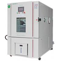 Buy cheap CE Listed Explosion Proof Test Chamber , Temperature And Humidity Test Chamber product