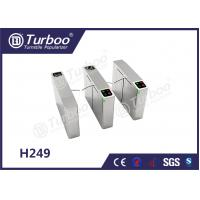 Buy cheap 1.5mm stainless steel high integrated speed flap barrier gate 5 pairs of from wholesalers