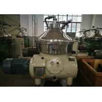 Buy cheap Small Occupy Disc Stack Centrifuge For Beverage Orange Juice Industry product