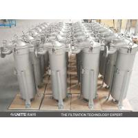 Buy cheap Top Entry Water Filter Housing For Chemical Filtration product