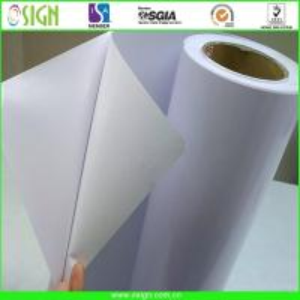 China Glossy white PVC self adhesive vinyl on sale