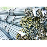 Buy cheap ASTM A615 GR Building Industry Deformed Steel Bar of Long Mild Steel Products product