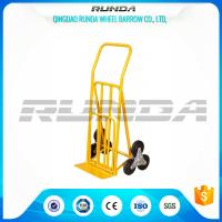 Buy cheap Yellow Powder Coating Hand Truck Dolly Six Tires 200mm Toe Plate For Shopping product