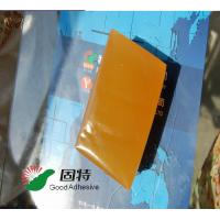 Buy cheap Yellow Hot Melt Glue Packaging , Synthetic Polymer Resin Mail Envelope Pur Hot Melt product