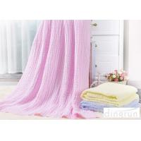 Buy cheap Professional Baby Long Bath Towels , Kids Bath Towels Customized Weight product