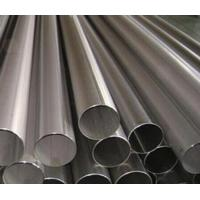 Buy cheap Industry 316 Stainless Boiler Steel Tube , Welding Stainless Steel Pipe product