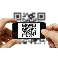 Buy cheap Individual Tours QR Code Reader And Scanner For Exhibition CE Approved product