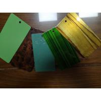 Buy cheap Epoxy Polyester Wood Grain Texture Color Tech Powder Coating Excellent Flexibility product
