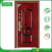 Buy cheap Economic Price Security Steel Entrance Door From China Manufacturer With Favorable Price product