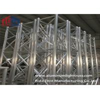 Buy cheap Decorative Truss Aluminium Lighting Truss With 500g Color Fabric Roof Cover product