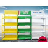 Buy cheap Four - Tier Metal Wire Shop Display Shelving Paint Display Rack Multi Function product