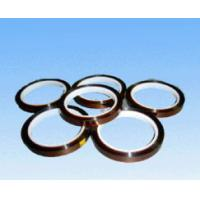 China High Quality silicone polyimide tape / pi tape / polyimide adhesive tape on sale