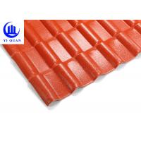 Buy cheap Spanish ASA PVC Roofing Tile New Style Construction Synthetic Resin  Roof Tile product