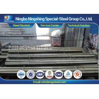 Buy cheap 10mm / 20mm AISI M35 Alloyed High Speed Tool Steel for Cutting Tools product
