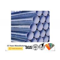 Buy cheap Pipe Epoxy Anti Corrosion Powder Coating Rolling Dipping Electrostatic Paint product