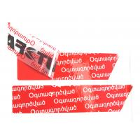 Buy cheap Colorful Logo Printed Tamper Proof Security Labels With Serial Numbering product