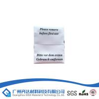 Buy cheap White 58kHz DR AM Soft Barcode Security Labels , Low Density Polyethylene 0.12mm product