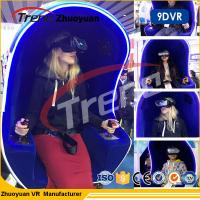 Buy cheap 720 Degree Immersion Helmet 9D Virtual Reality Simulator Chair For Shopping Mall product