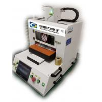 Buy cheap Desktop Printed Circuit Board Router Steel Vacuum Cleaner Single Table Air - Cooled Low - Energy product