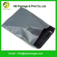 Buy cheap colorful Virgin and recycled plastic poly mailing bags manufacturer and wholesale product