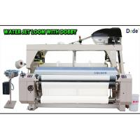Buy cheap 550 - 600RPM Speed Water Jet Loom Machine For Weaving Polyester Satin Double Color product