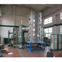 Buy cheap stainless steel sheet coating machine product