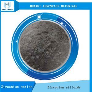 Buy cheap Grey Molybdenum Silicide Powder Pentamolybdenum Trisilicide Spaceflight from wholesalers