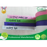 Buy cheap Colored Crepe Paper without Residue Rubber Masking Tape 30m 48m Length product