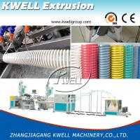 Buy cheap CE Certified 12-200mm Flexible PVC Spiral Hose Making Machine, Corrosion Protection Hose for Conveying Water/Oil/Dust product