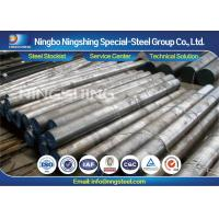 Buy cheap Φ10mm - 600mm D3 Mold Steel / Tool Steel Round Bar 100% UT Passed product