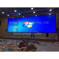 Buy cheap 400x300mm Die-casting Aluminum LED Panel P1.2mm P1.5mm,P1.6mm,P1.9mm,P2mm SMD Indoor High product