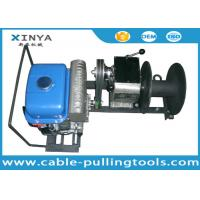 Buy cheap Yamaha 1 Ton Gasoline Powered Lifting Winch for Power Construction product