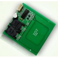 Buy cheap RFID Card Reader/Writer Module from wholesalers