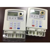 Buy cheap Dual Source Generator and Grid Single Phase STS prepaid Energy Meter with Vending Software from wholesalers