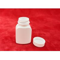Buy cheap HDPE 30ml Blank Supplement Bottle, Small Square Plastic ContainersWith Cap / Liner product