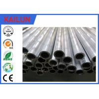 Buy cheap 25mm / 30 mm Cutting Extruded Aluminium Tube With Mill Finish Treatment product