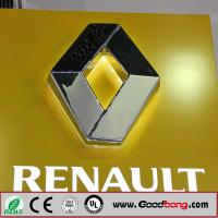 Buy cheap vacuum thermoforming chrome logo for car dealership product