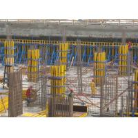 Buy cheap Engineered Formwork System , Climbing Scaffolding System Unique Design product