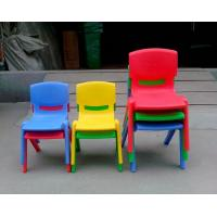 Quality Plastic baby chair/kid's chair for kindergarten furniture,children's furniture for sale