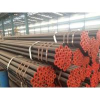 Buy cheap 530-1420mm Diameter Nickel Alloy Pipe TU 14-156-85-2009 With Increased Corrosion Resistance product
