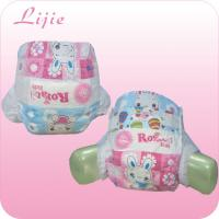 Buy cheap diaper baby ,baby diaper distributors,toujours diaper- disposable baby diaper product
