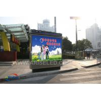 Buy cheap High Resolution P6 Outdoor SMD Led Display , Led Billboard Advertising with 6000cd/㎡ Brigh product