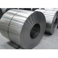 Buy cheap Chemical Resistant Cold Rolled Steel Coil AISI, ASTM, BS, DIN, GB, JIS Standard product