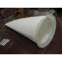 """Buy cheap Marine filter sock in 200 micron felt 4"""" short size product"""