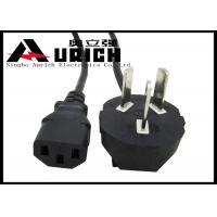 Buy cheap 250V 16A CCC 3 Pin Chinese Power Cord With IEC C13 Plugs Appliance Grade product